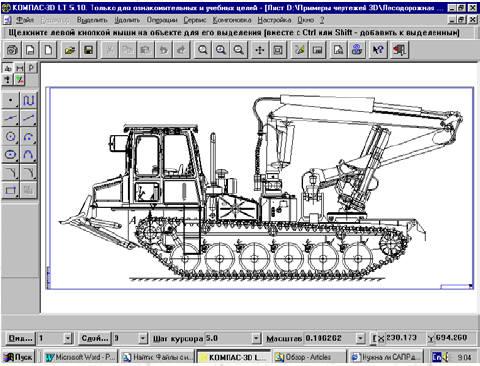 Сначала КОМПАС работал в среде DOS, потом- под управлением Windows.  Первое время САПР была двумерной...